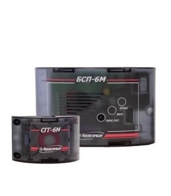 СГГ-6М - сигнализатор загазованности на природный газ