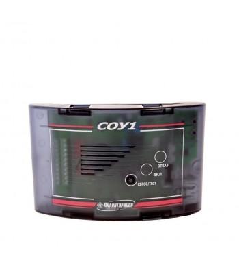 СОУ-1 - сигнализатор загазованности на угарный газ