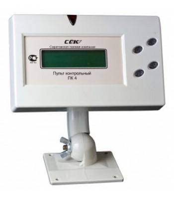 ПК-4 - пульт контроля
