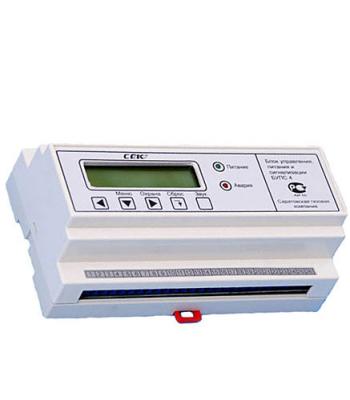 БУПС-4 - Блок управления питания и сигнализации