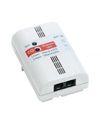 БУГ - сигнализатор загазованности на угарный газ