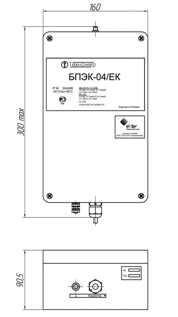 Габаритные размеры коммуникационного модуля БПЭК-04/ЕК